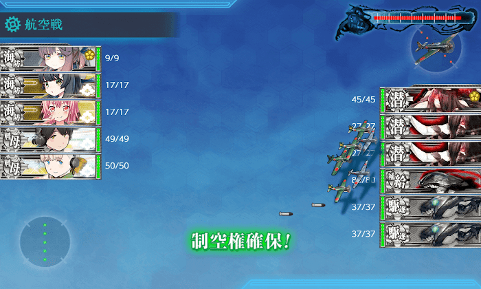 艦これ_2期_泊地周辺海域の安全確保を徹底せよ_1-5_7-1_7-2_007.png
