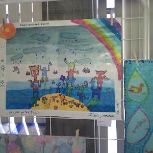 Grand prix des jeunes dessinateurs de la PEEP