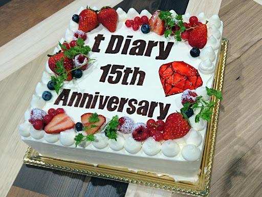 [写真]記念のケーキ。でかい。