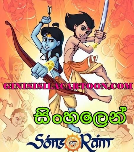 Sinhala Dubbed -  Sons-of-Ram