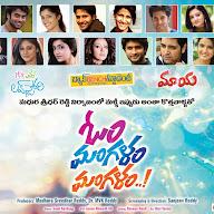 Om Mangalam Mangalam New Poster