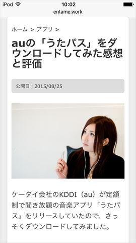 IMG_0947_R.JPG