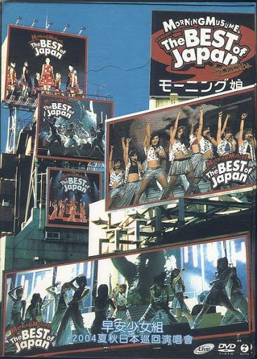 [TV-SHOW] モーニング娘。コンサートツアー「 The BEST of Japan夏~秋'04」 (2004.12.08/DVDVOB/6.47GB)