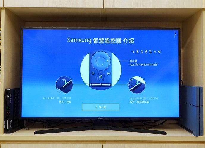 45 2016 三星 SAMSUNG SUHD 超4K電視