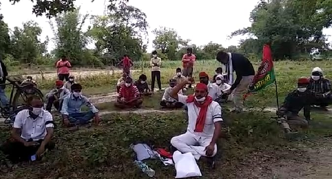 किसानो का धरना प्रदर्शन