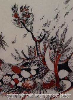 सुषमा की एक कलाकृति की डिटेल