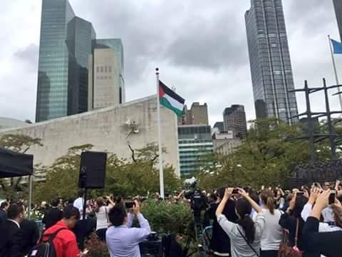 Pengibaran Bendera Palestina di markas PBB