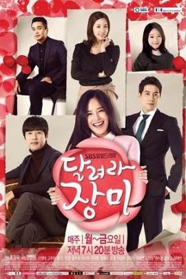 Đừng Quên Hoa Hồng - Run Jang Mi (2015)