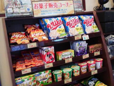 お菓子販売コーナー 快活CLUB岐阜柳津店