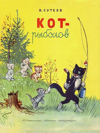Сказки в картинках малышам