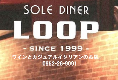 sole diner loop logo.tif