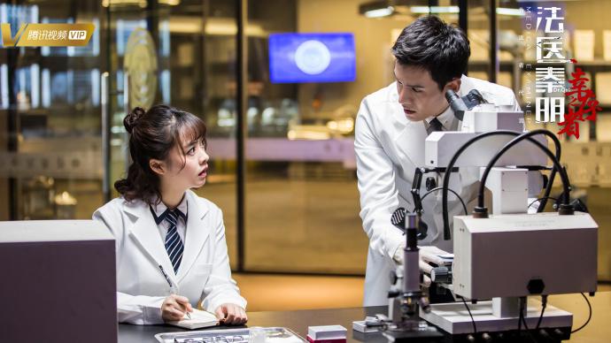 Medical Examiner Dr. Qin China Web Drama