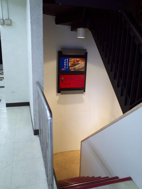 地下へ下る階段
