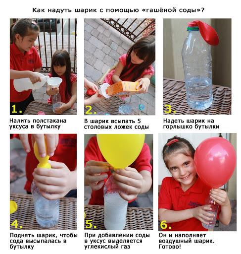 Как надуть шарики гелием в домашних условиях