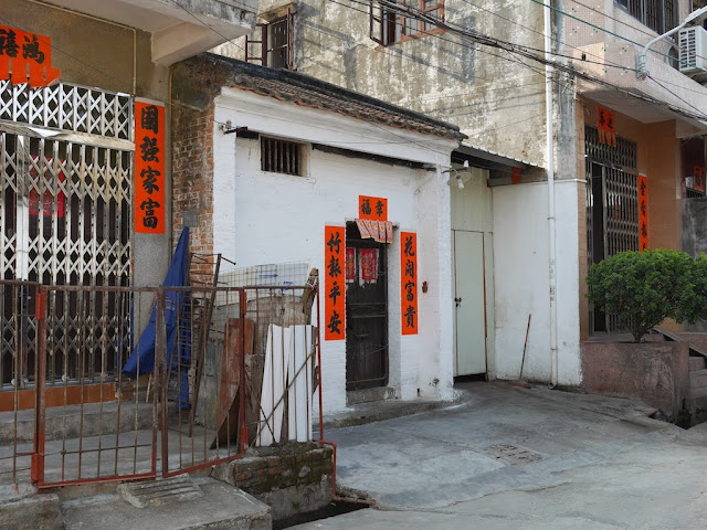 older building south of Jiaoqiao New Road (滘桥新路) in Yangjiang