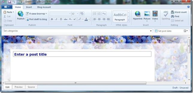 Open Live Writer_работа с программой_1