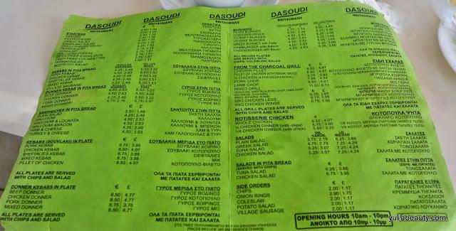 меню кипр, dassoudi grill house пафос