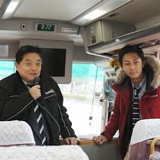 20150301 バス旅行