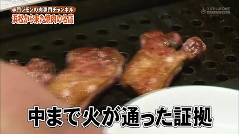 寺門ジモンの肉専門チャンネル #31 「大貫」-0313.jpg