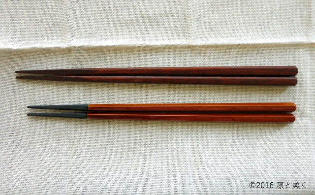 箸の比較-1