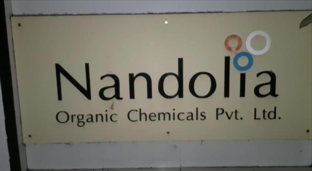 Explosion in chemical factory in Palghar Mumbai kpn
