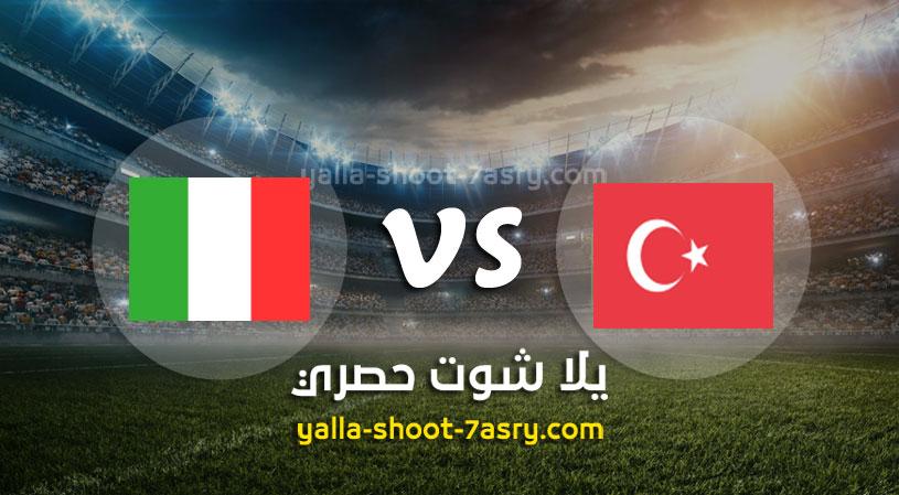 مباراة  تركيا وايطاليا