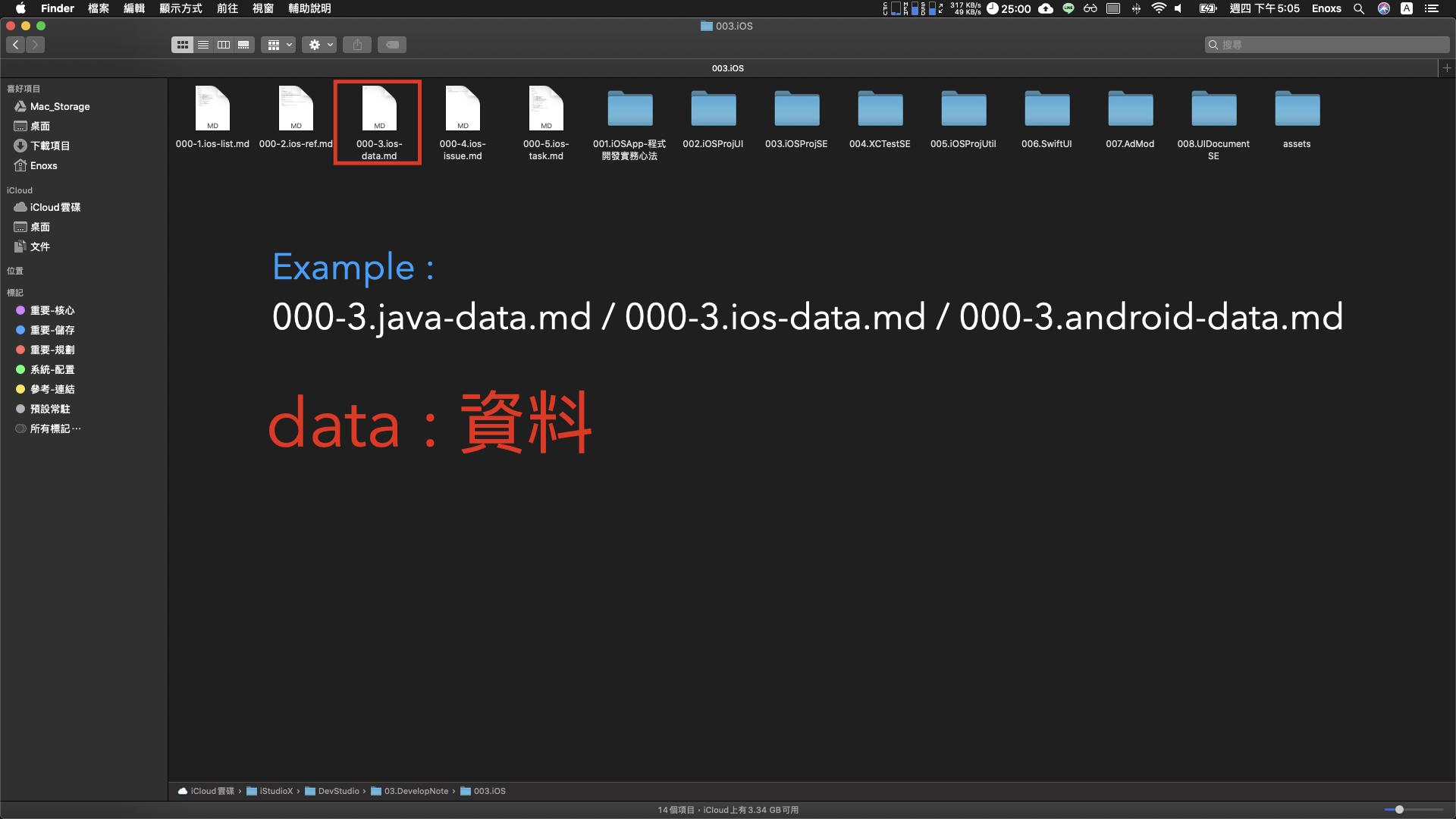 002.data