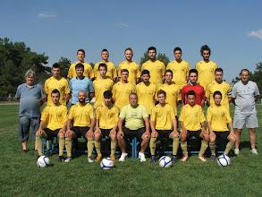 Photo: 2012-13 ΑΕΚ Α' Κατηγορία ΕΠΣ Κοζάνης