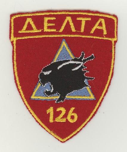 SerbianAF 126 LAE v2.JPG