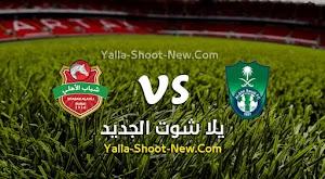 نتيجة مباراة الأهلي وشباب الأهلي دبي اليوم بتاريخ 26-09-2020 في دوري أبطال آسيا