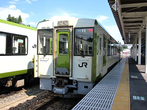JR東日本 大船渡線 キハ100-35