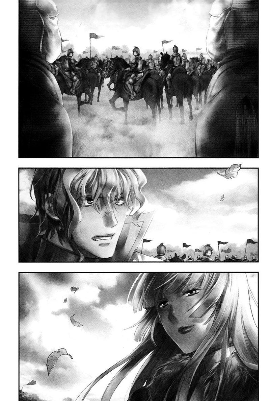 Rain: Chapter 28 - Page 2