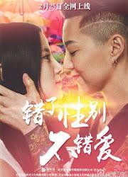 He Jiaying China Actor