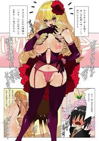 WEB Comic 「Shouko Ojousama no Nichijou ~ sono 9 ~」