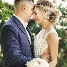 Wedding photographer Sergey Chepulskiy (apichsn). Photo of 21.06.2018