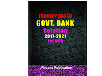 Faculty Based Govt. Bank Solution For MCQ - Full Book PDF ফাইল