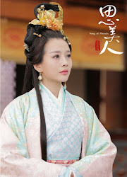 Wu Yang China Actor