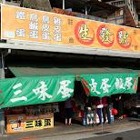 unique little tea egg shop in Taipei in Taipei, T'ai-pei county, Taiwan
