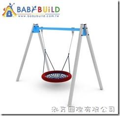 BabyBuild 共融鳥巢鞦韆