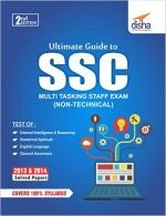 ssc-mts-exam-guide-buy-online