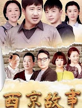 The Story of Xijing China Drama