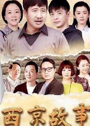 The Story of Xijing China Drama