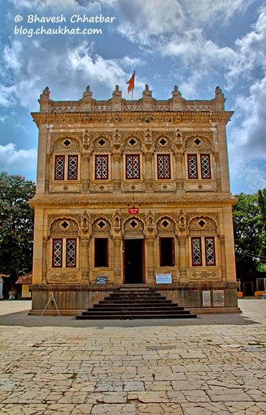 Shinde Chhatri