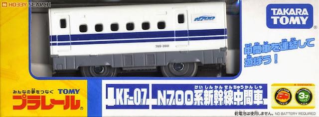 Mô hình Toa tầu hỏa KF-07 Series N700 Shinkansen được làm từ chất liệu nhựa cao cấp, an toàn