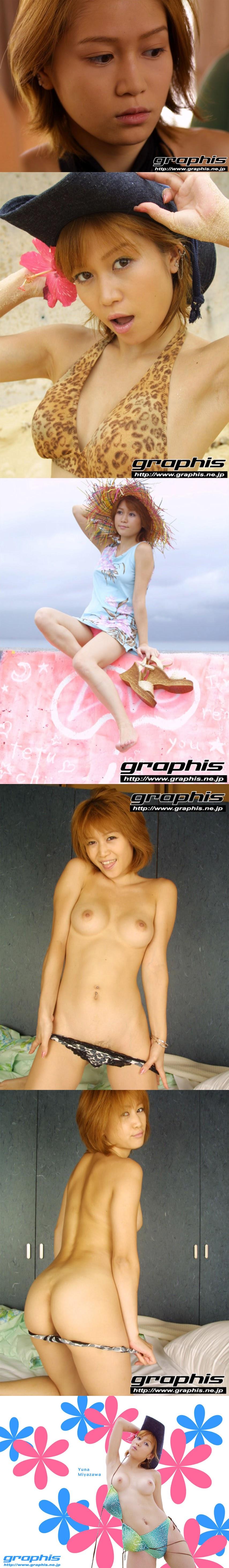 Graphis  Gals No.010 Yuna Miyazawa 宫泽ゆうなReal Street Angels