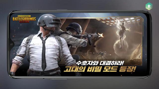 تحميل ببجي الكورية pubg kr apk اخر تحديث للاندرويد