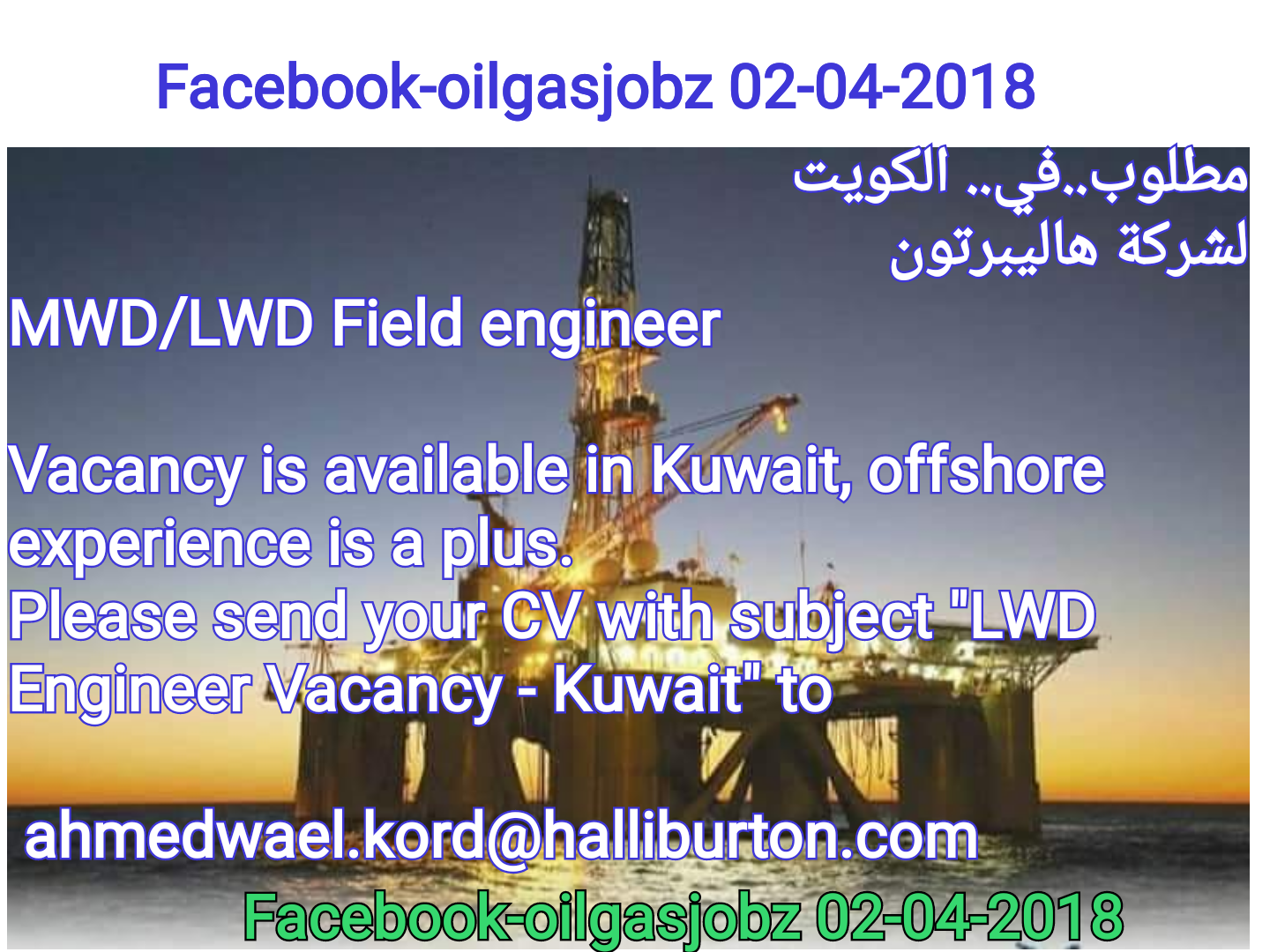 the piper oil field engineering essay Access your icloud email on the web and on all your other devices.