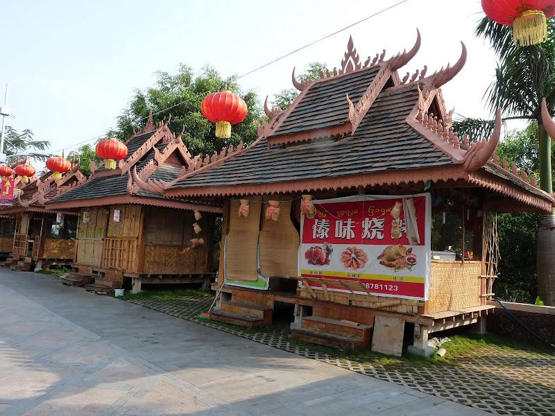 Chine .Yunnan . Lac au sud de Kunming ,Jinghong xishangbanna,+ grand jardin botanique, de Chine +j - Picture1%2B432.jpg