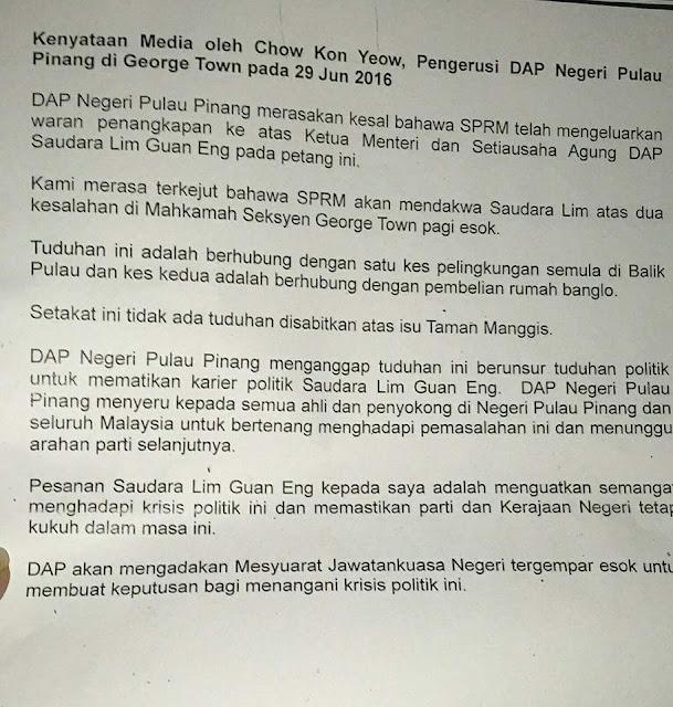 Kenyataan Media DAP Pulau Pinang