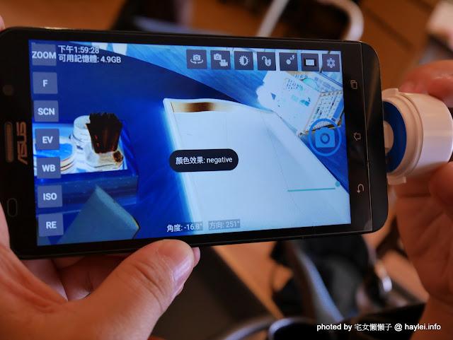 iSein Camera 2  【3C體驗】 想讓 Android 手機的拍照功能發揮到極致嗎?來玩攝影,玩自拍,輕鬆拍出美照吧!還可配合自拍棒使用唷! 3C相關 攝影 民生資訊分享 網際資訊相關